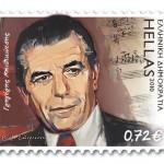 Σειρά γραμματοσήμων «ΑΦΙΕΡΩΜΑ ΣΤΟ ΕΛΛΗΝΙΚΟ ΛΑΪΚΟ ΤΡΑΓΟΥΔΙ» ΕΛΛΗΝΙΚΑ ΤΑΧΥΔΡΟΜΕΙΑ (2010)