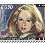 Σειρά γραμματοσήμων «ΕΛΛΗΝΕΣ ΗΘΟΠΟΙΟΙ» ΕΛΛΗΝΙΚΑ ΤΑΧΥΔΡΟΜΕΙΑ (2009)